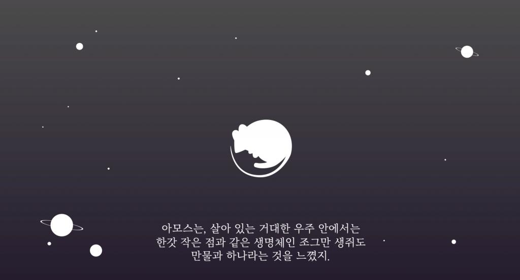 Screen Shot 2020-04-14 at 11.44.52 AM