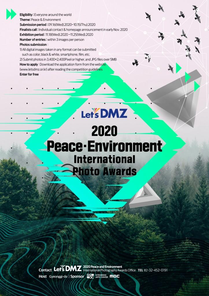 Lets DMZ_poster_final_0804_En